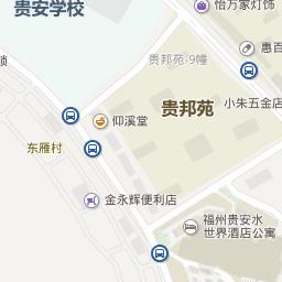 首页福州贵安世纪金源温泉大饭店官方网站chrome-unblock-youku
