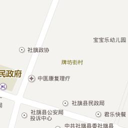 社旗县东关邮政所 本地宝