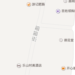 四川旅游资讯- 乐山中天旅行社有限责任公司ets檔